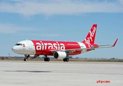 马来西亚廉价航空公司亚洲航空集团周一表示推出风险投资