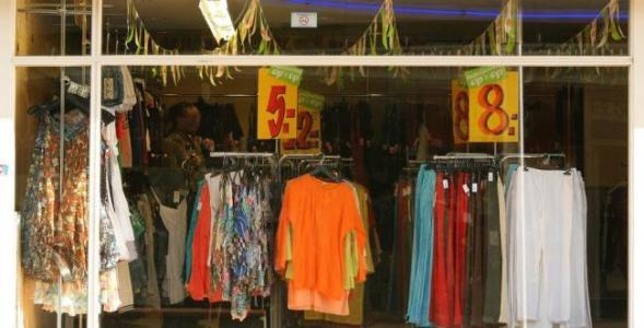 Shopko存储破产文件 计划关闭100家商店