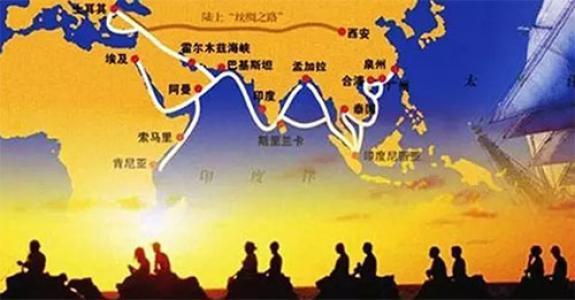 马耳他表示正在考虑加入中国的一带一路投资计划
