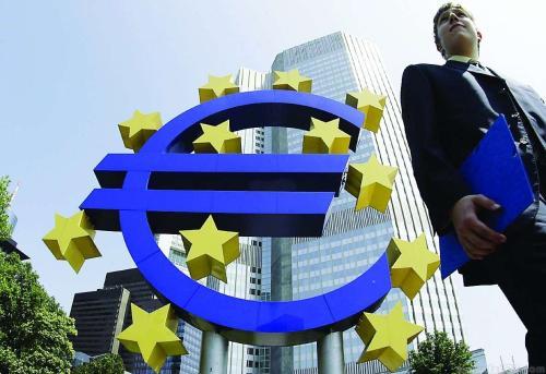 欧洲央行将降低其前景 并暗示将为银行提供新的廉价贷款