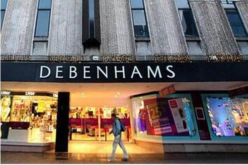 Debenhams股价在撤回全年业绩后下跌