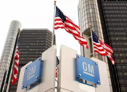 转基因工厂关闭 裁员表明美国经济正在降温