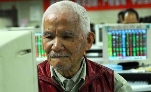 股市波动吓坏了许多老工人 退休人员