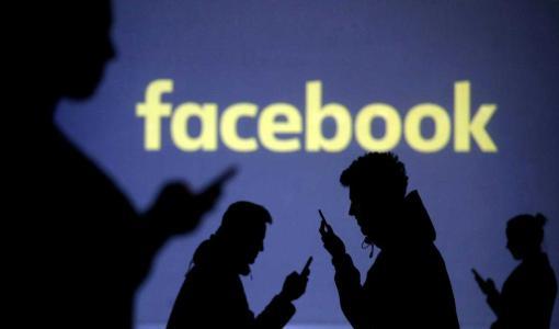 Facebook合并消息服务的计划可能会被欧盟禁止