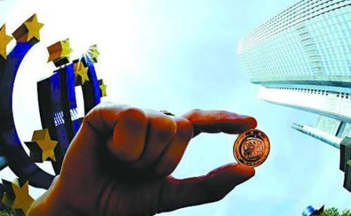 欧洲央行宣布结束危机时期的刺激计划 转向再投资