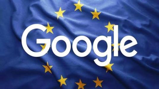 欧盟再次向谷歌发出罚款15亿欧元