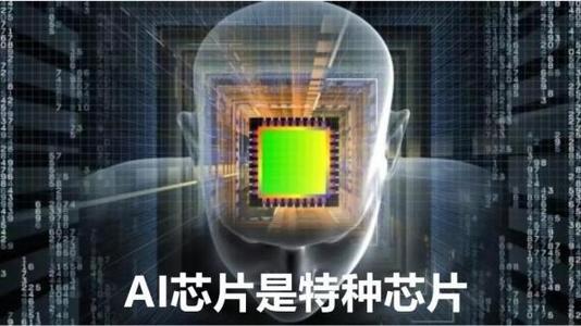 中国国家研究实验室希望英特尔支付芯片技术费用