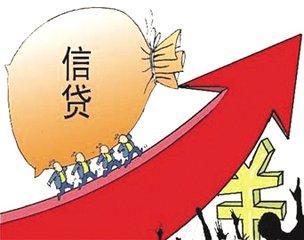 随着信贷增长和项目活动的增加 PSU银行可能会受益