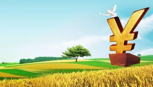 NAICOM预计农业保险增长400%