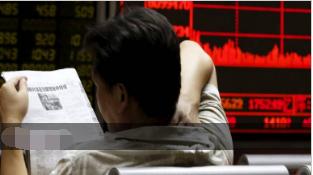 RBI削减回购利率 12个利率敏感股票将受益最多