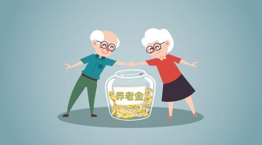 对于大多数退休的人来说 他们的大部分税收都取决于一件事