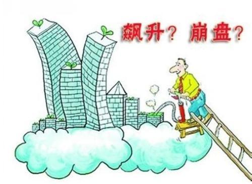 http://www.weixinrensheng.com/caijingmi/249740.html