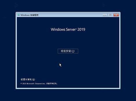 windows7旗舰版32位系统,微软今天发布了Windows 10 May 2019更新发布预览环测试版