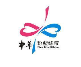 粉红丝带基金会推出淋浴产品 教女性扫描乳腺癌