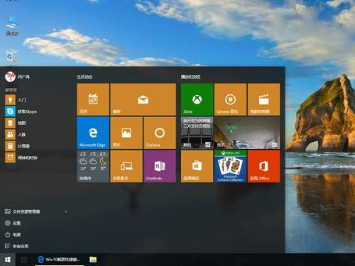 笔记本电脑xp系统,微软延迟了蓝屏死机问题的主要Windows 10更新