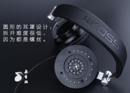 Koss的Porta Pro耳机是有史以来发明的最好的耳机