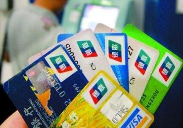 利息网站曾多次强调我们的监管机构对信用卡缺乏兴趣