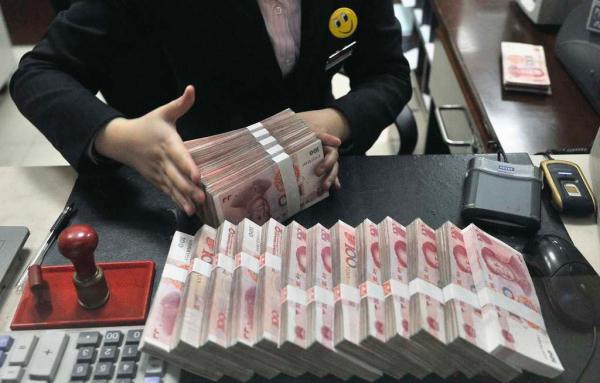 中国人民银行5月17日晚间发布的《2019年第一季度货币政策执行报告》