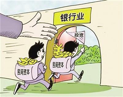苹果正在向中国采取无息融资交易策略