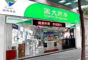 国药控股获贝莱德增持290.54万股