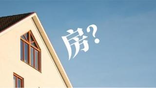 如何使房地产资产更具弹性以应对全球大趋势