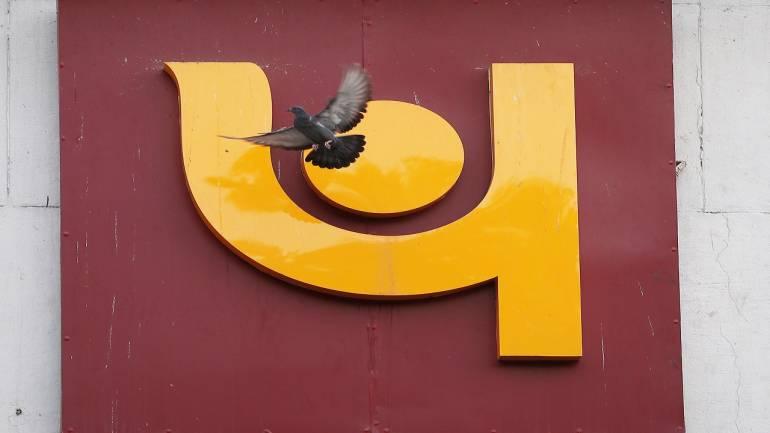 PNB报告了Bhushan Power&Steel超过3,800亿卢比的欺诈行为