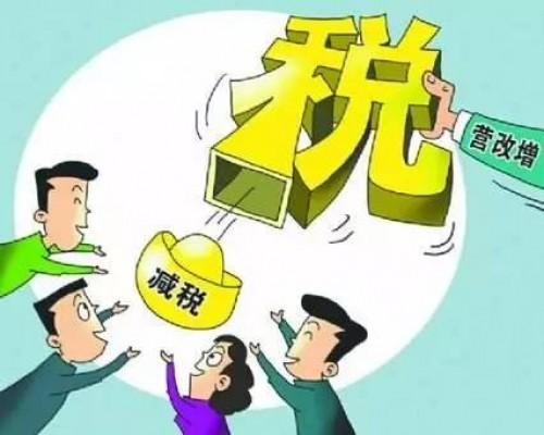 税收减免和其他措施可以减轻购房者的负担