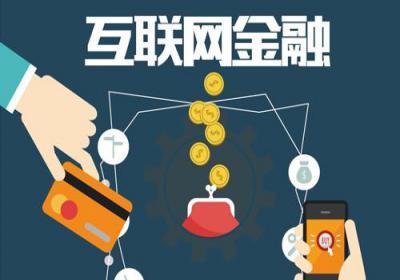 浙江互联网金融联合会召开网贷自律与规范研讨会