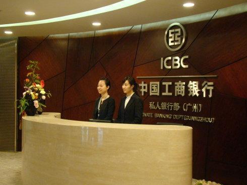 http://www.qwican.com/caijingjingji/1334625.html