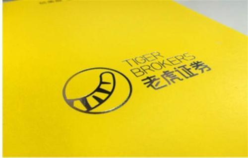 老虎证券国际完成5亿C轮融资估值10.6亿美元
