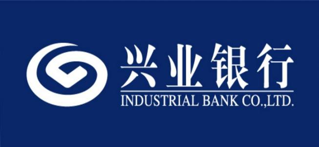 兴业银行高建平关于优化普惠金融政策环境的提案