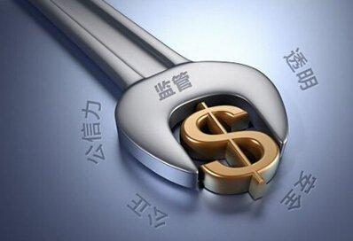 网络小贷监管重拳出击 趣店急宣1亿美元股票回购