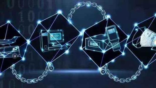 区块链技术的应用对中央银行以及货币政策实施的影响