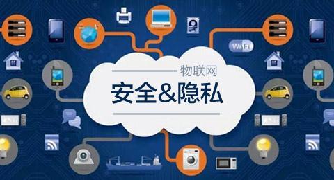 全球物联网安全市场将从2019年至2014年以22.26%的复合年增长率增长