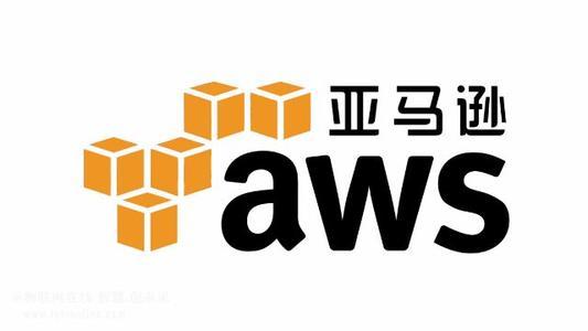 AWS可降低Amazon EFS不常访问的文件存储成本
