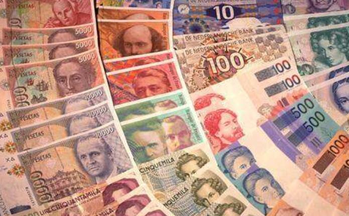 什么是一篮子货币?怎么兑换外币?