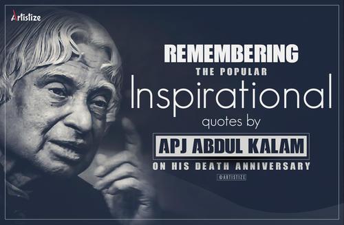 这条道路现在在Google地图中显示为APJ Abdul Kalam Road