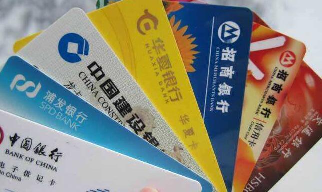 信用卡丢了怎么补办?信用卡补办怎么不花钱?