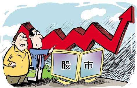 股票怎么注销?股票注销标准及股票注销方式