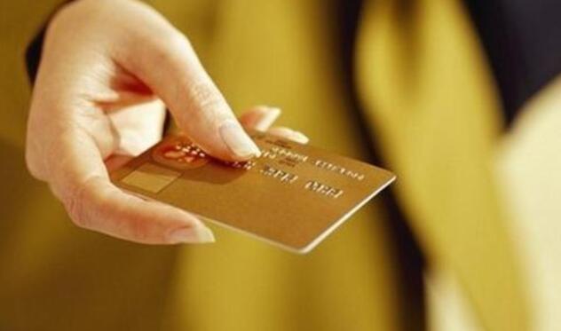 平安銀行信用卡激活流(liu)程 平安銀行信用卡激活方式