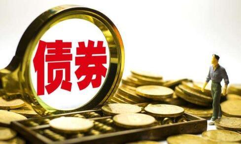 影響債券發行價格(ge)的因(yin)素有哪些?債券票面利率是怎麼(me)形成(cheng)的mo) class=