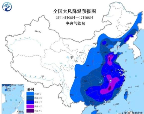 北京寒潮藍(lan)色預警 風寒效應顯著(zhu)做好(hao)防(fang)護措施
