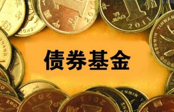 超短(duan)債基(ji)金有哪些?特點是什麼?中短(duan)債基(ji)金風險(xian)怎麼樣(yang)?