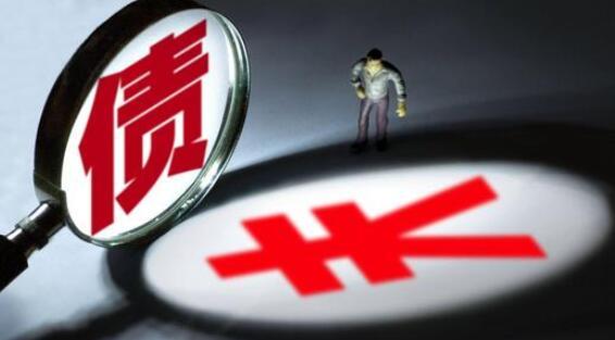 可(ke)轉債轉股價調(diao)整(zheng)規(gui)則是什(shi)麼?可(ke)轉債轉股操作(zuo)要點