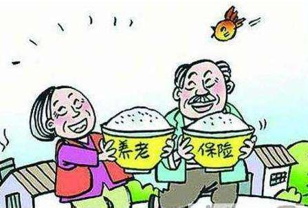 2020農村養(yang)老(lao)保險新規 農村養(yang)老(lao)金領取標準是什麼(me)?