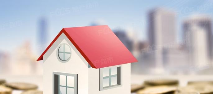 贷款买房要留意什么