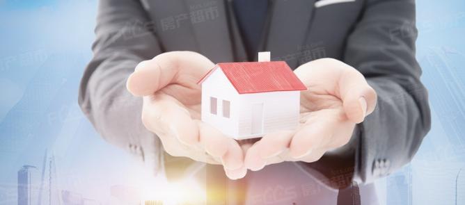 外国人在上海买房需要什么条件