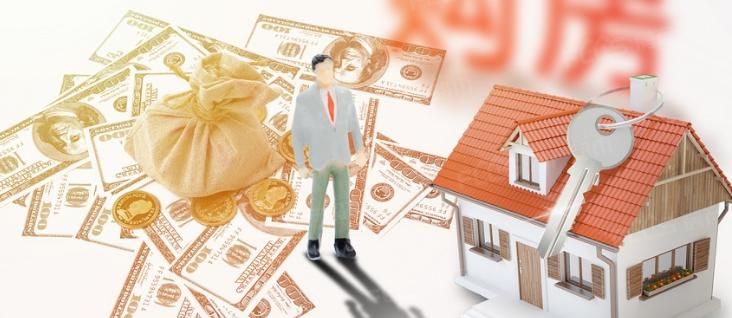 二手房交易全过程中都有哪些价格