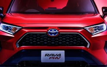 向新丰田RAV4PHEV打招呼
