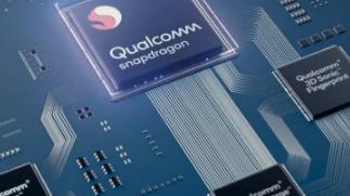 高通公司发布了Snapdragon865